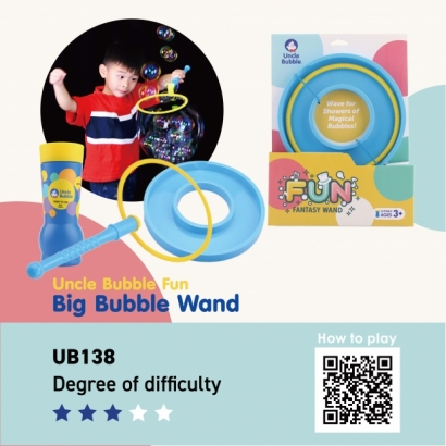 UB138 UNCLE BUBBLE FUN Big Bubble Wand_工作區域 1.jpg