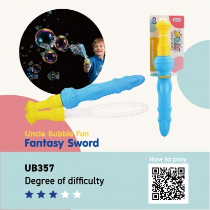 UB357 UNCLE BUBBLE FUN Fantasy Sword_工作區域 1.jpg