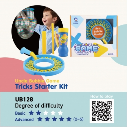 UB128 UNCLE BUBBLE GAME Bubble Tricks Starter Kit_工作區域 1.jpg